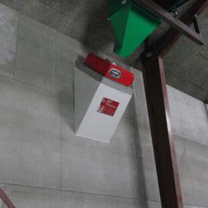 Brandspjæld til materialetransport: Model FIRESAFE R90 - Monteret 1